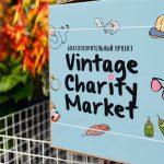 Vintage Charity Market