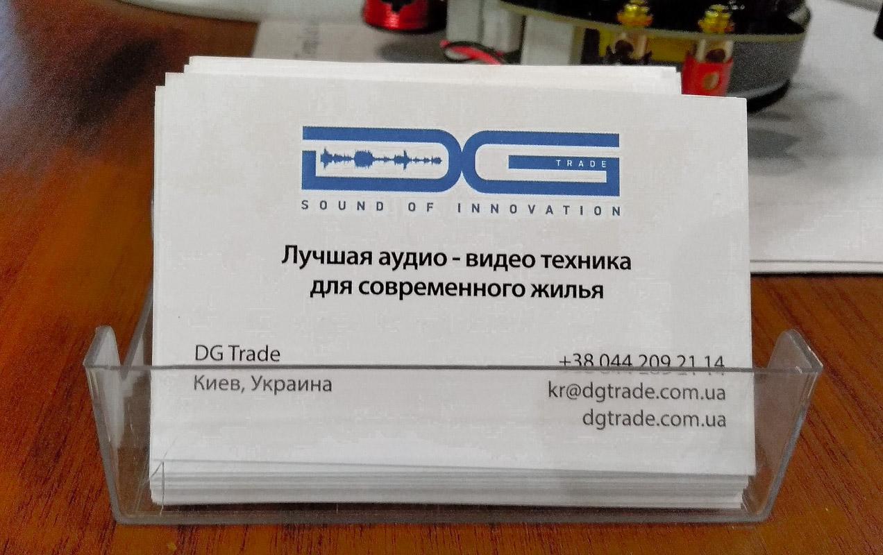 DG Trade - VAPS 2019